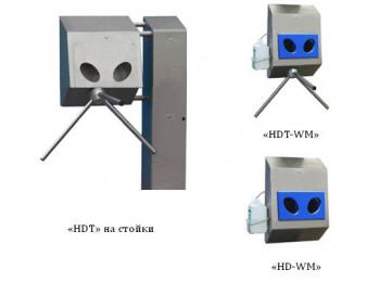 Санпропускник для дезинфекции рук HD-WM