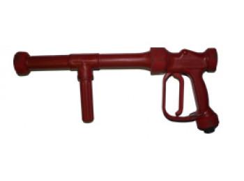 КРазмывочный пистолет RB 65 с удлинителем 400 мм